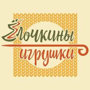 Магазин мастера Елена Химинченко: игрушки животные, человечки, сказочные персонажи, новый год 2017