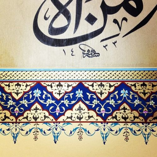 My work… #calligraphy #illumination #art #artwork #mywork #design #gold #traditional #islamicart #blue #gold #turkey