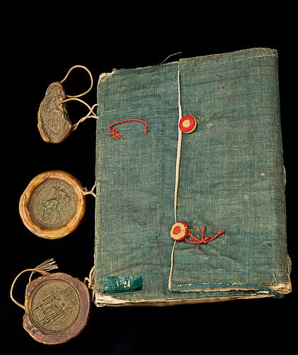 Medieval Limp Binding, linen cloth cover. Simply referred to as the Vadstena Observance. Vadstena was a monastery so it's fairly safe to say that this is a religious document. 1451-1452, National Library of Sweden.