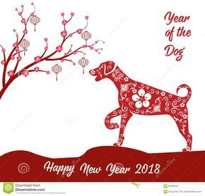Happy Chinese New Year 2018 Card Year Of Dog. Stock Vector - Image: 89796707