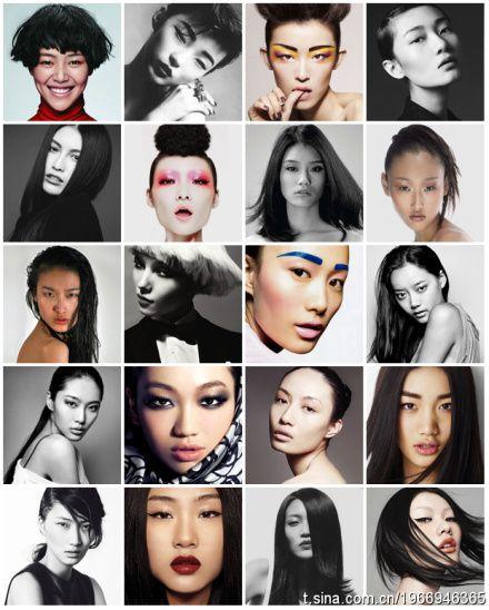 Beautiful Chinese models