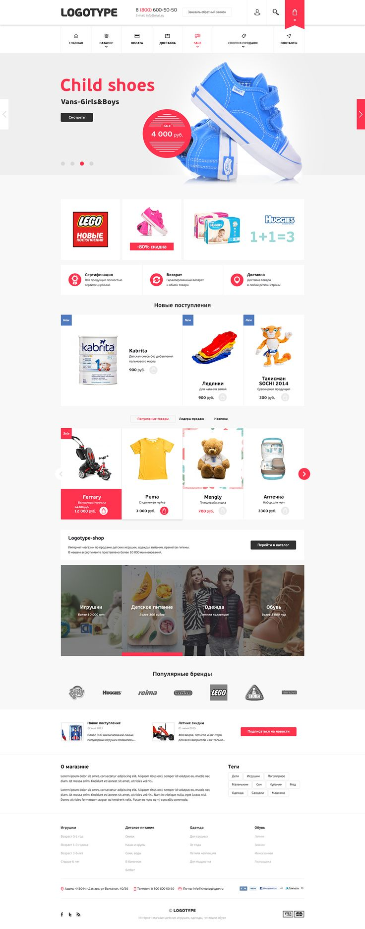 How to design a website for kids - Ecommerce Theme On Behance Love A Good Success Story Learn How I Went From Zero To 1 Million In Sales In 5 Months With An E Commerce Store