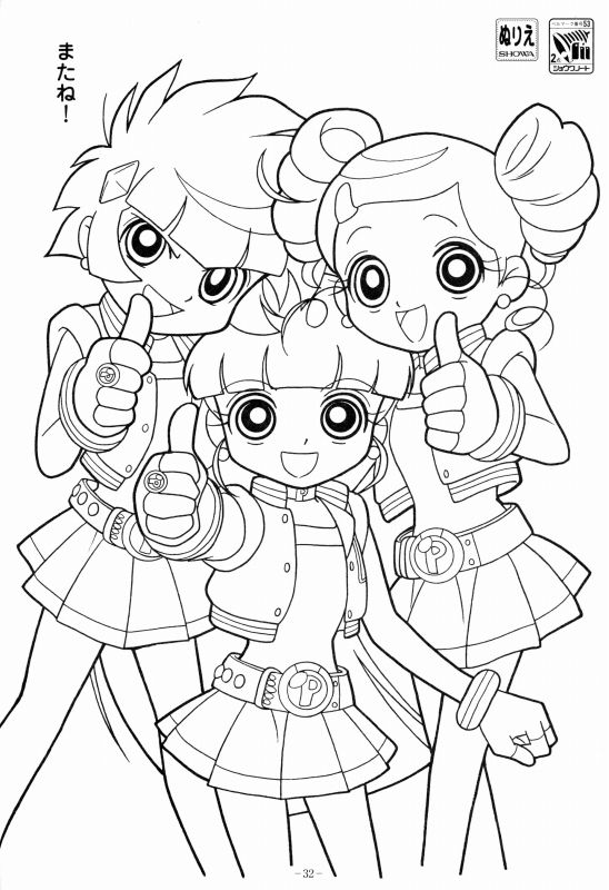 Powerpuff Girls Coloring Pages 7