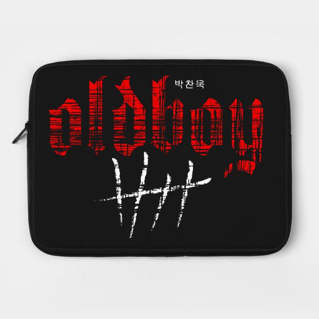 Oldboy II Laptop Case  on Sale Today! #sales #oldboylaptopcase #laptopcase #cinemagifts #discount #save #septembersales #moviegifts #39 #style #office #oldboy #oldboymovie #cinema #movie #family #gifts #shopping #onlineshopping #teepublic