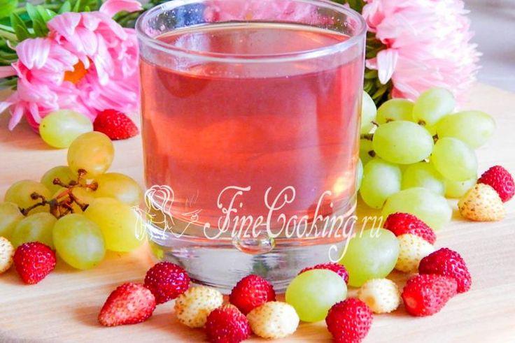 Компот из винограда с земляникой - рецепт с фото