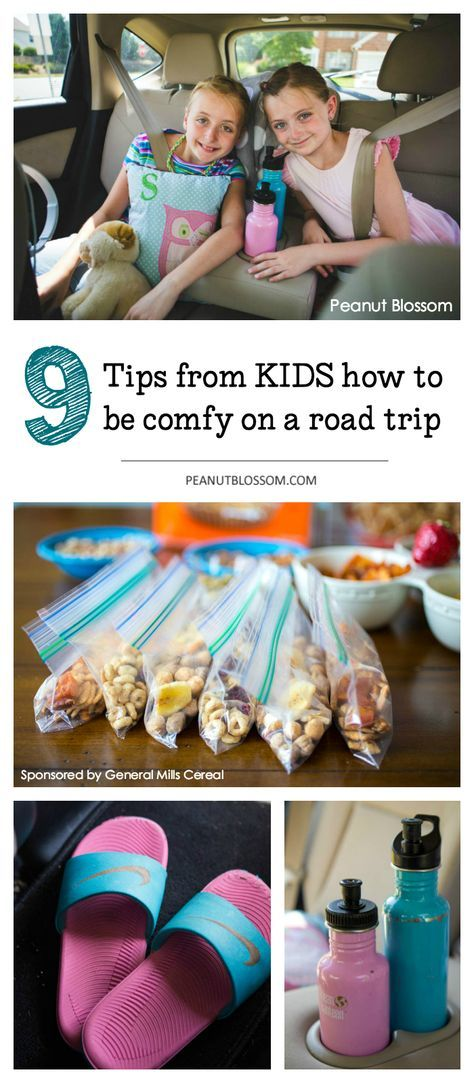 9 tips from kids how to be comfy in the backseat of the car on a long family road trip. Great packing tips and ideas for simple things to bring that will make the drive so much more relaxing for everyone!