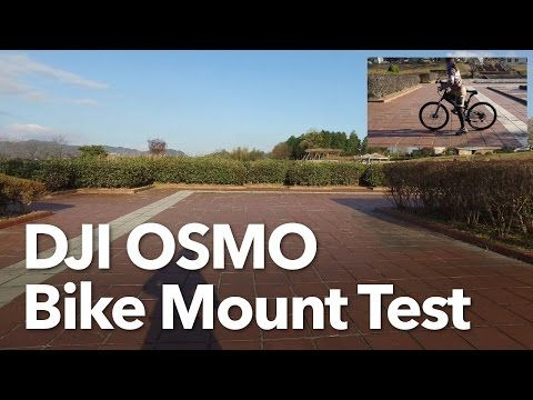DJI OSMO Bike Mount Test 4K - YouTube
