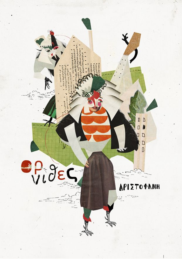 """Αριστοφάνη """"Όρνιθες"""" από τον Χρήστο Κούρτογλου"""