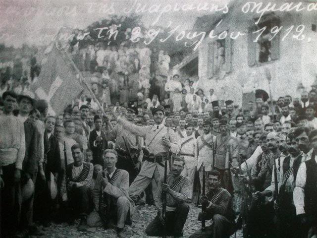 Άρωμα Ικαρίας: Η ίδρυση της Ελεύθερης Πολιτείας της Ικαρίας το 19...