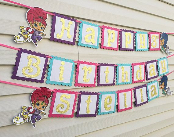 Shimmer and Shine Banner  Shimmer and Shine Party Decorations