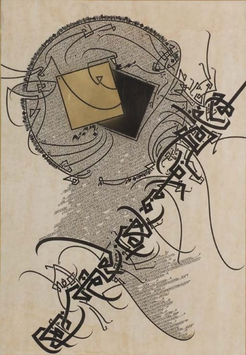 artemisdreaming:    Calligrams    Nja Mahdaoui    signed and dated in Arabic (centre left)    Indian ink and gold paint on vellum    38½ x 26¾in. (97.5 x 67.5cm.)    1983    christies.com