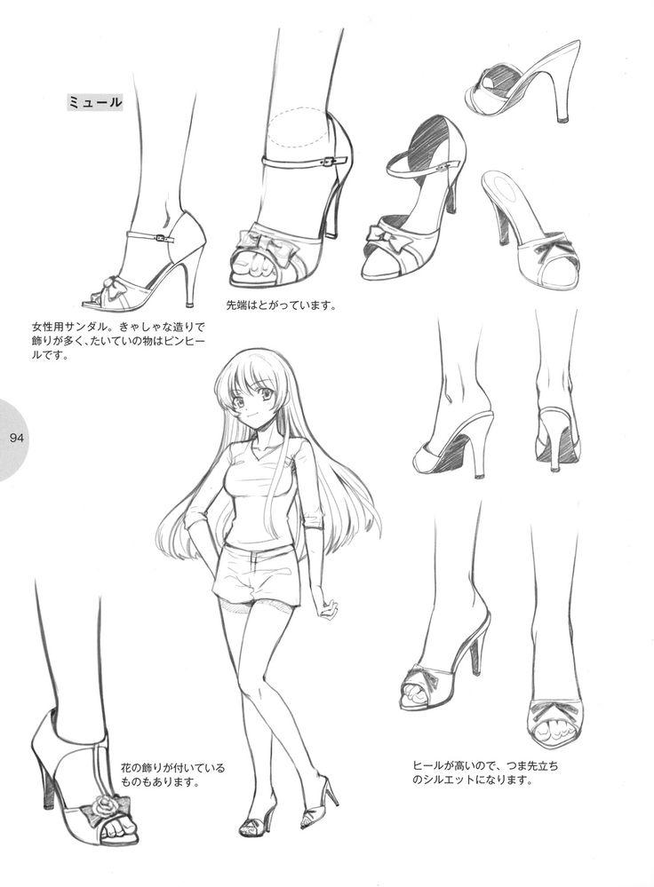 部屋 - knickerweasels: Drawing Feet and Shoes from...