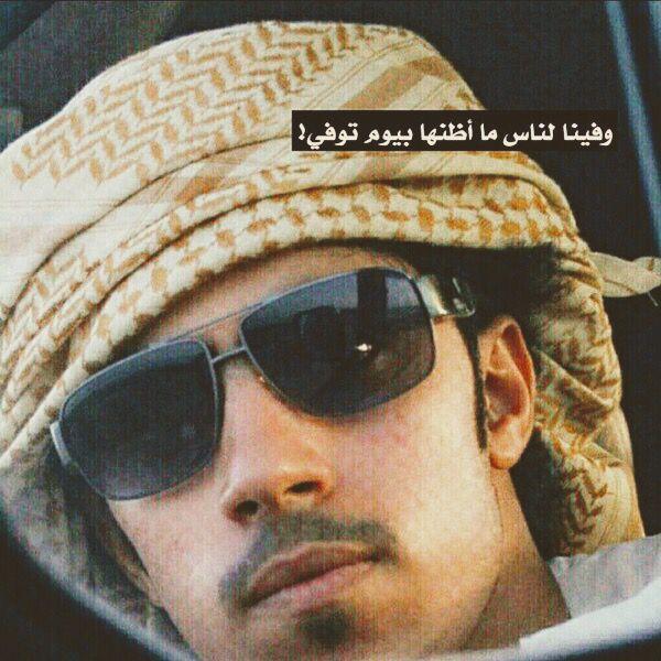 جعلان روح البداوه الامارات سلطنةعمان السعودية شباب حلوين جميلين دبي أبوظبي السلطنة تويتر فيس بوك فزاع الشيخ Mens Sunglasses Rayban Wayfarer Men