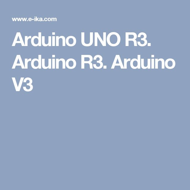 Arduino UNO R3. Arduino R3. Arduino V3