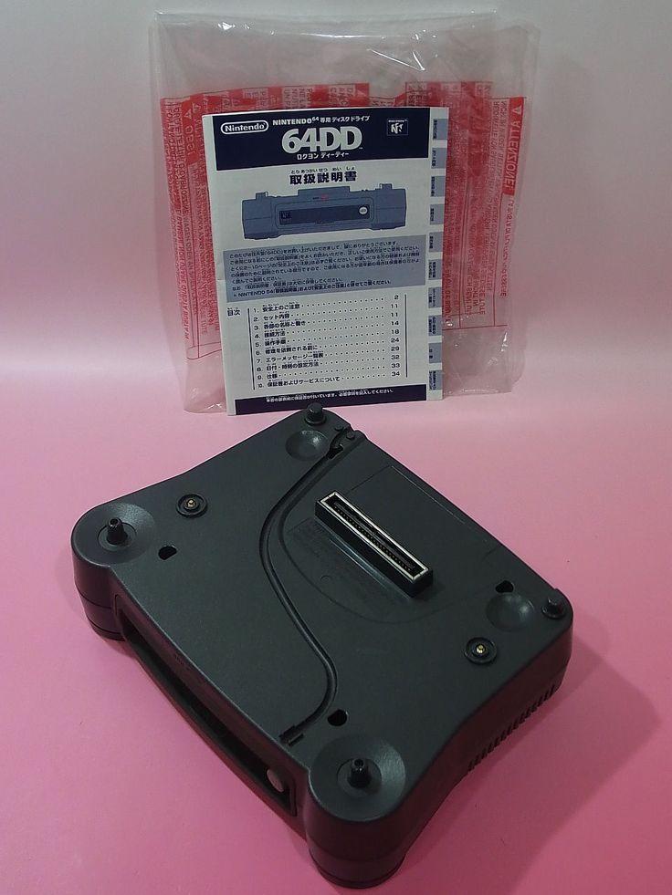 Nintendo 64DD Console NUS 010 N64 DD Import Japan Used   eBay