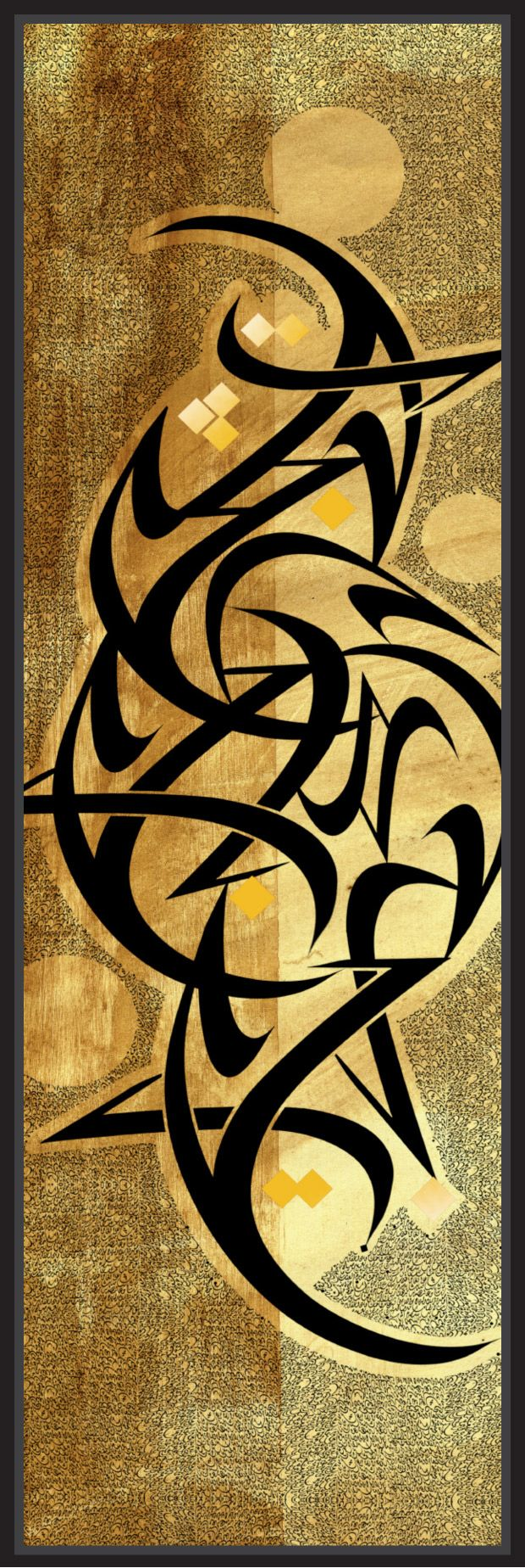 DesertRose:::calligraphy art::: Arabic Letters. Small lettering as print in background