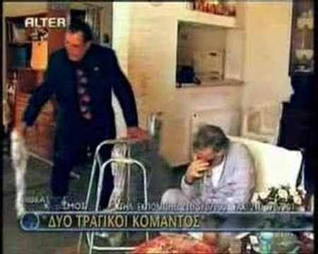 DYO ELLINES KOMMANDOS