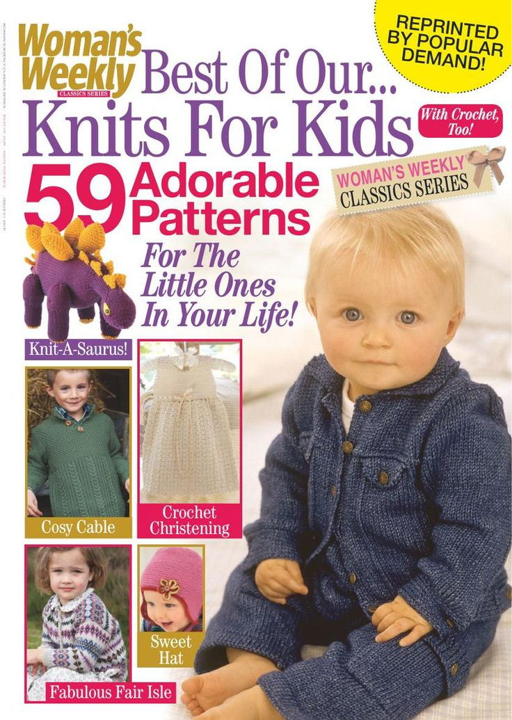 Womans Weekly Knits For Kids November 2015 - 轻描淡写 - 轻描淡写