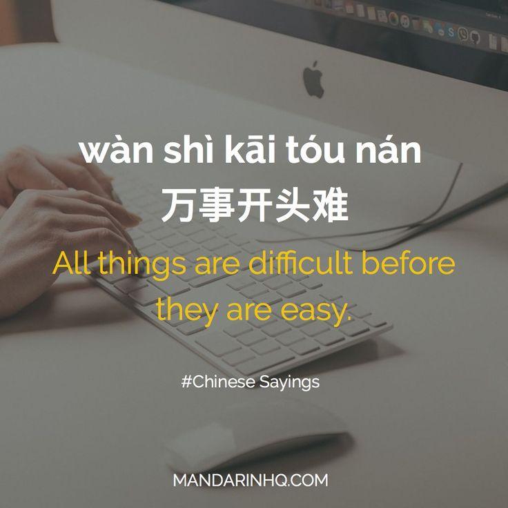 Angel Huang (@MandarinHQ) | Твиттер