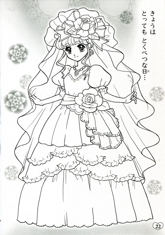 japanese princess coloring pages - photo#15