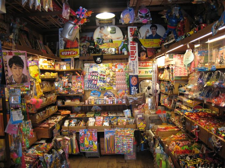 Japan Toy Store : Best new old and abandoned toy stores images on