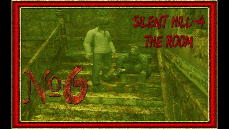 Silent Hill-4 The Room прохождение от Cybil Bennett часть 6.