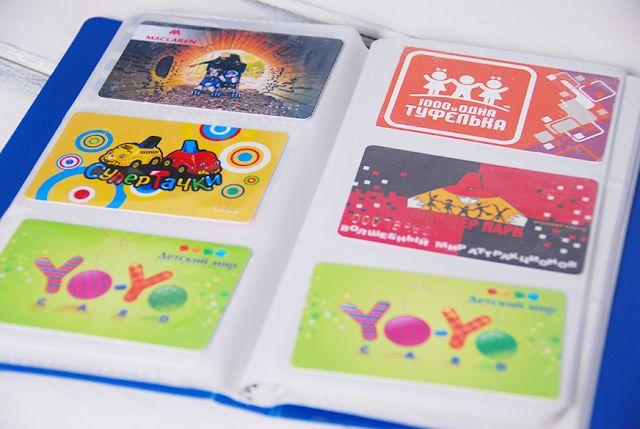 Организация мелочей: хранение скидочных карточек