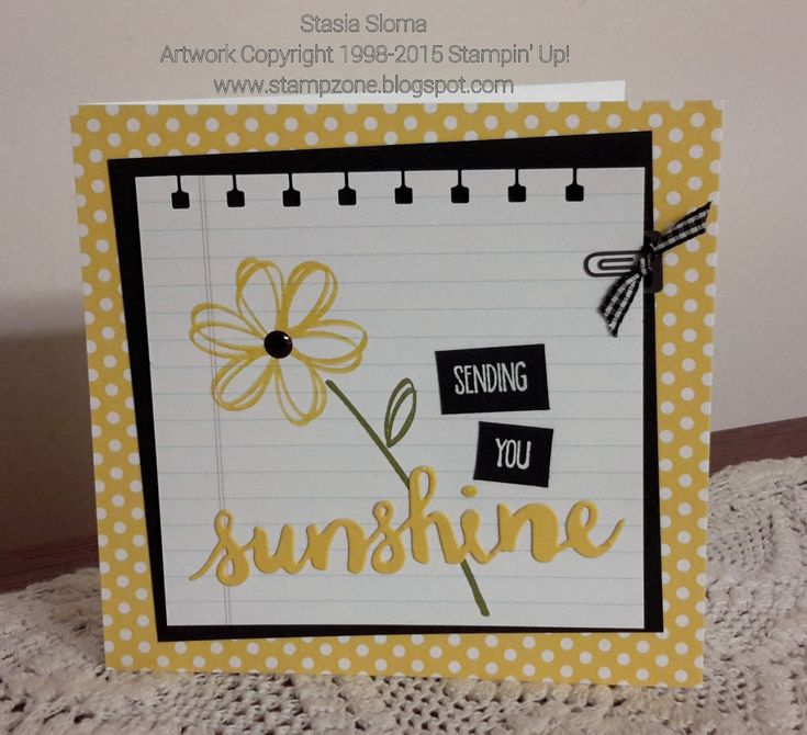 Stampin' & Scrappin' with Stasia   Stampin' Up! 2016-17 Stampin' Up! Catalog, Sunshine Saying, Sunshine Wishes