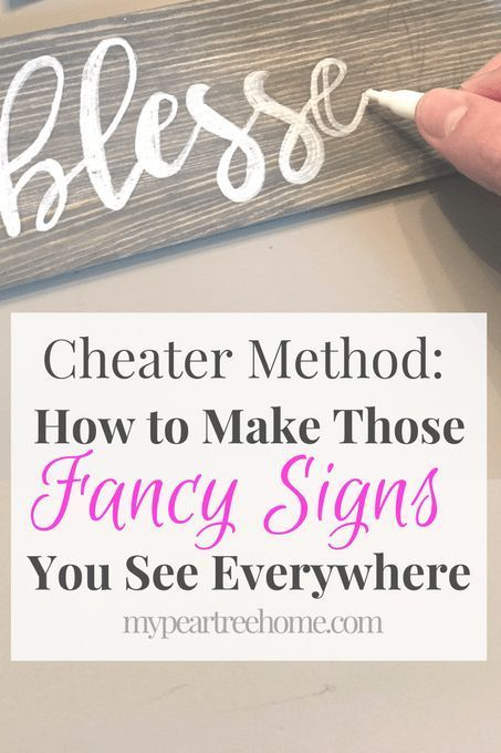 DIY Sign, Easy Cheater Method To Fancy Lettering