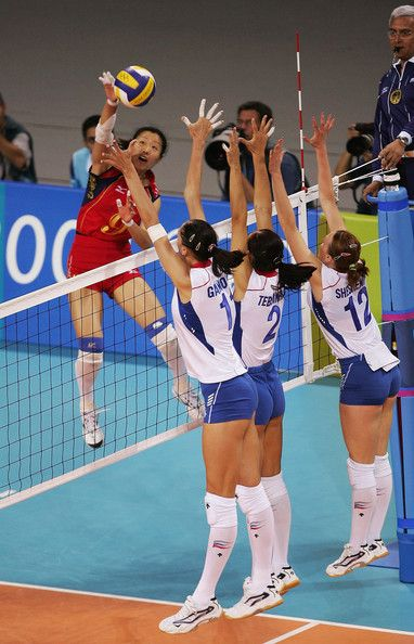 Volleyball, spandex.