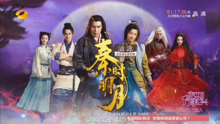 legend of qin - Google Search | Drama movies, Movies ...