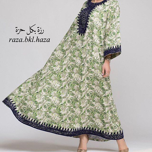 Pin By Zahra On ملابس حمل Fashion Dresses With Sleeves Hijab Fashion