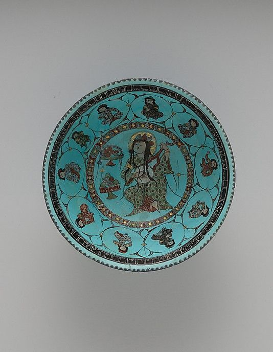 Bowl with a Lute Player, late 12th/early 13th century (Persian)