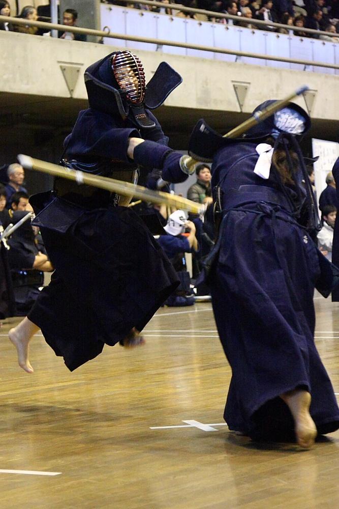 Womens kendo sport pinterest kendo samurai and sketches for Kendo dojo locator