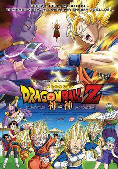Cartelera de cine Tráiler de Dragon Ball Z: La batalla de los dioses. Información, sinópsis y ficha técnica de la película #cine #estrenos