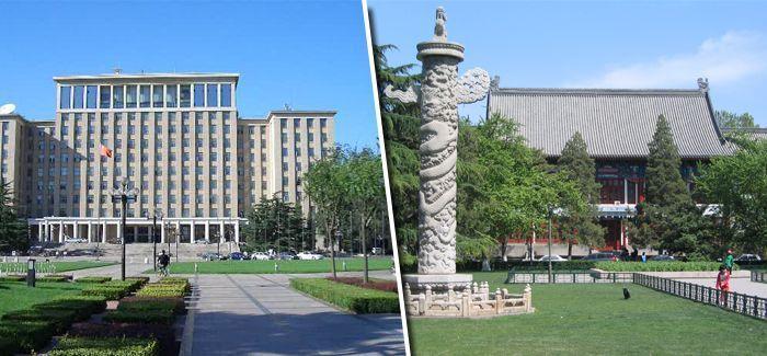 Tsinghua University Vs Peking University:  Compare #China's behemoths!     #QSWUR #BRICS