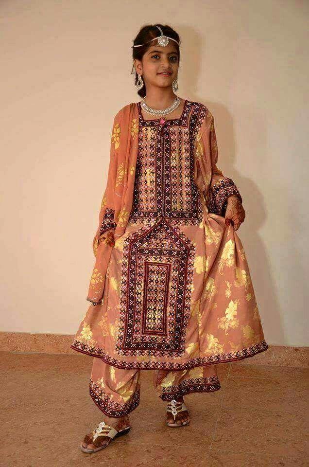 Balochi dress 2018 fashion