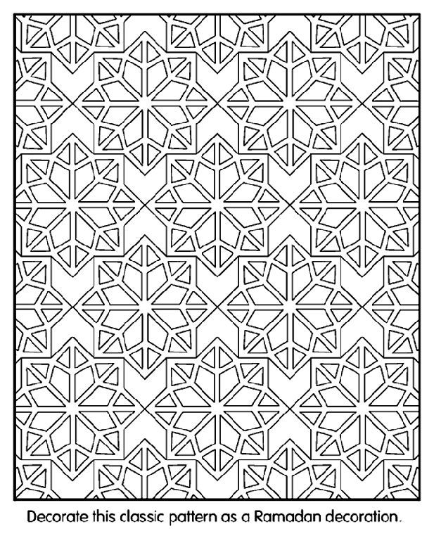 detailed coloring pages for adults crayola com free coloring pages print islamic patterns coloring page - Coloring Pages Patterns Geometric