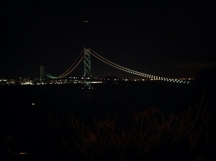Kobe-Awaji -bridge.  The Akashi Kaikyo Bridge is, with a length of almost four kilometers, the world's longest suspension bridge.