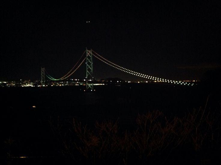 Kobe-Awaji -bridge.  The Akashi Kaikyo Bridge is, with a length of almost four kilometers, the world's longest suspension bridge.