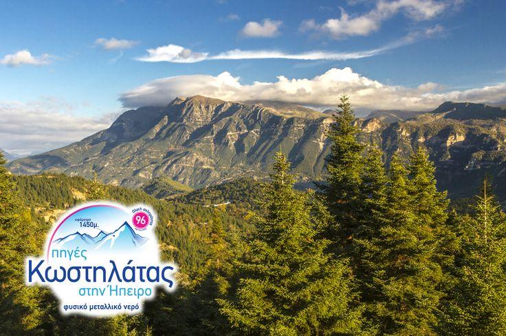 Δείτε από που έρχεται το νερό μας! Τα Aθαμανικά Όρη ή αλλιώς Τζουμέρκα: ένα άγριο τοπίο με ποτάμια, ρέματα, βαθιές χαράδρες και ψηλές κορυφές.