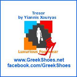 e-Shop www.GreekShoes.Net - Footwear Creations & Handmade Shoes - Τα Παραδοσιακά Χορού & τα XL Μεγέθη ειδικότητά μας!  Γυναικεία Υποδήματα Πολυτελείας, γιατί η κάθε γυναίκα είναι μοναδική! Ασυναγώνιστες τιμές στα χειροποίητα υποδήματα, στα παραδοσιακά, στα μεγάλα μεγέθη ... !