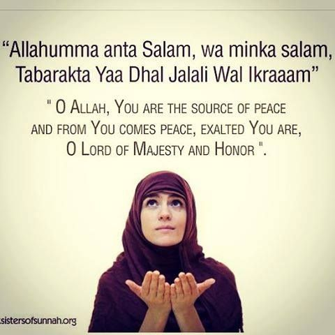 Oh Allah, You are the source of peace & peace comes from You alone.
