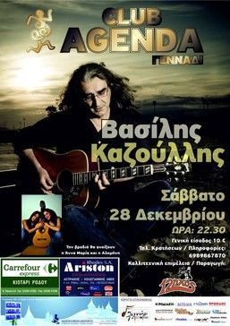 28/12: Βασίλης Καζούλλης @ Agenda Club (Γεννάδι-Ρόδος) - Κερδίστε προσκλήσεις - Tranzistoraki's Page!