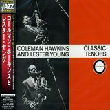 Coleman Hawkins/Lester Young [CD]