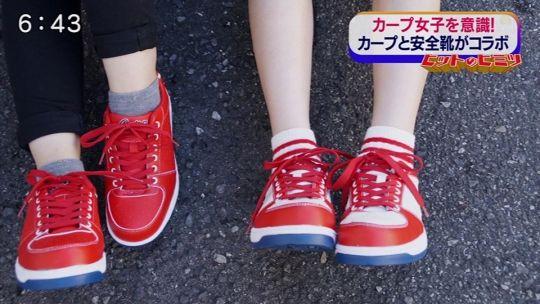 安全靴にカープ女子が殺到/安全靴(ノサックス)×カープ=プロ野球・広島 [2014.12.17] - 安芸の者がゆく@広島東洋カープ応援ブログ