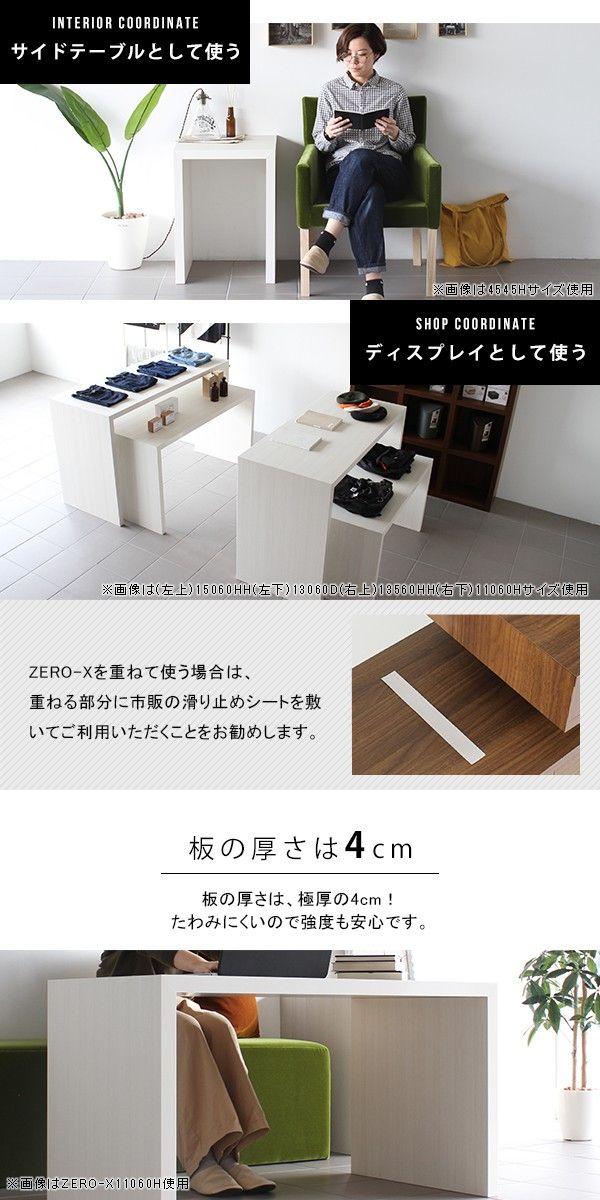 パソコンデスク テレワーク テーブル 作業台 机 ダイニング Pcデスク シンプル 高さ60cm おしゃれ 在宅 0000a34111 ソファ家具通販 Arne Style 通販 Yahoo ショッピング 2020 デスク シンプル ソファーテーブル ソファ カフェ