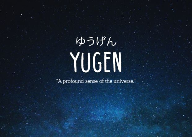 Beautiful Words - Yugen                                                                                                                                                                                 More