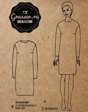 Базовые лекала платья из ткани, рубашечный рукав, объем средний, выкройка №131 #pattern