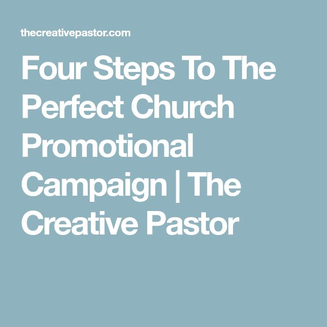 267 best ministry images on pinterest church ideas church four steps to the perfect church promotional campaign the creative pastor fandeluxe Choice Image